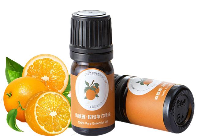 森馥雅甜橙精油